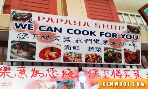 banzaan market cook