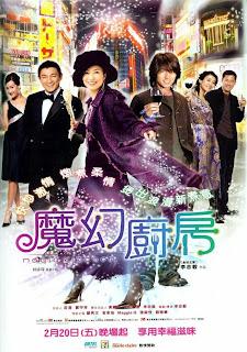 Watch Moh waan chue fong (2004) movie free online