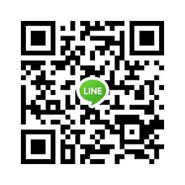 ติดต่อเราทาง LINE