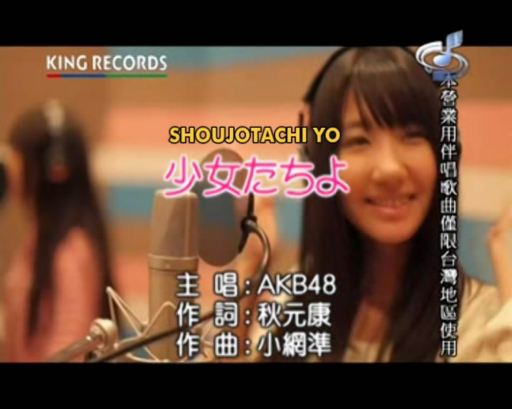 AKB48 - SHOUJOTACHI YO (JAPAN)
