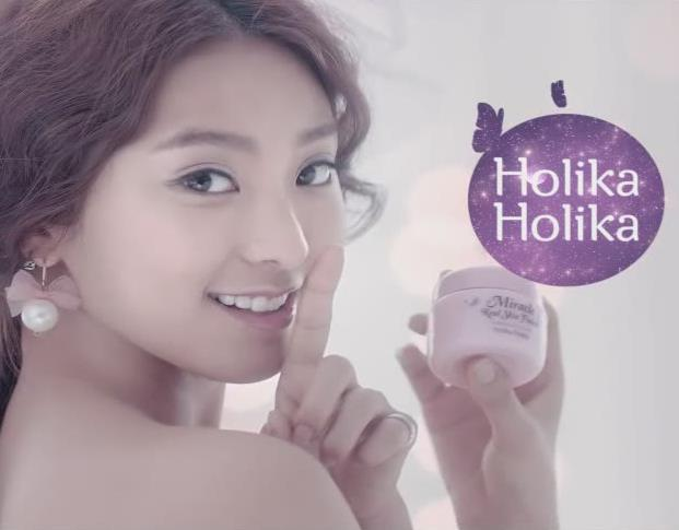 sistar as holika spokeperson
