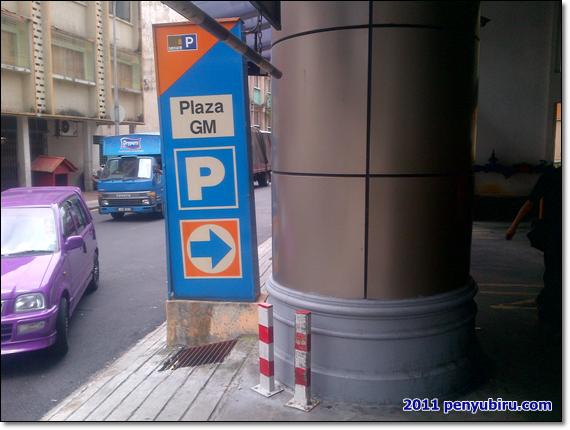 GM Plaza