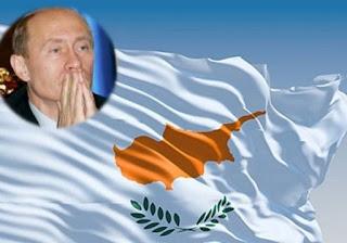 Τελεσίγραφο της Ρωσίας στην Τουρκία μέσω Ο.Η.Ε.: Κάτω τα χέρια από την Κύπρο