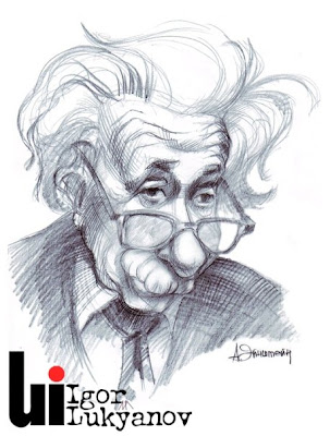 Albert Einstein caricature