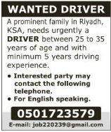 WANTED DRIVER JOB IN KSA VISA NOT THERE 19.01.2017