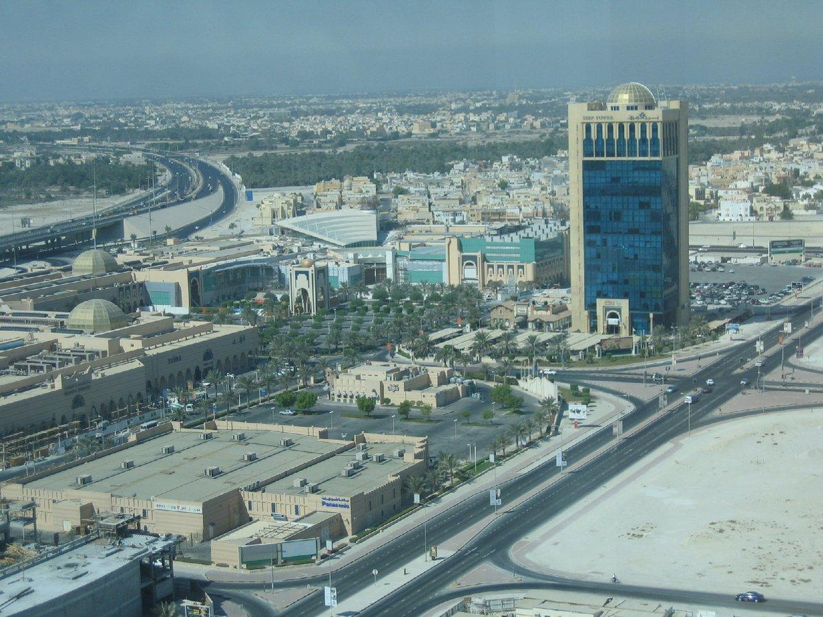 Bahrain seef mall