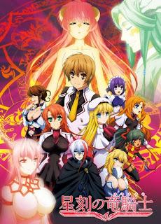 assistir - Seikoku no Dragonar - Episódios - online
