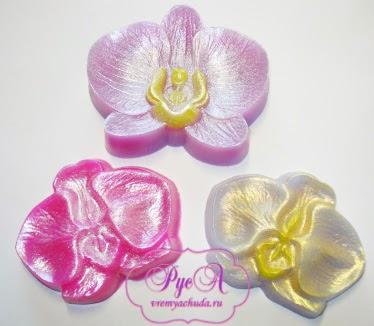 мыло Орхидея