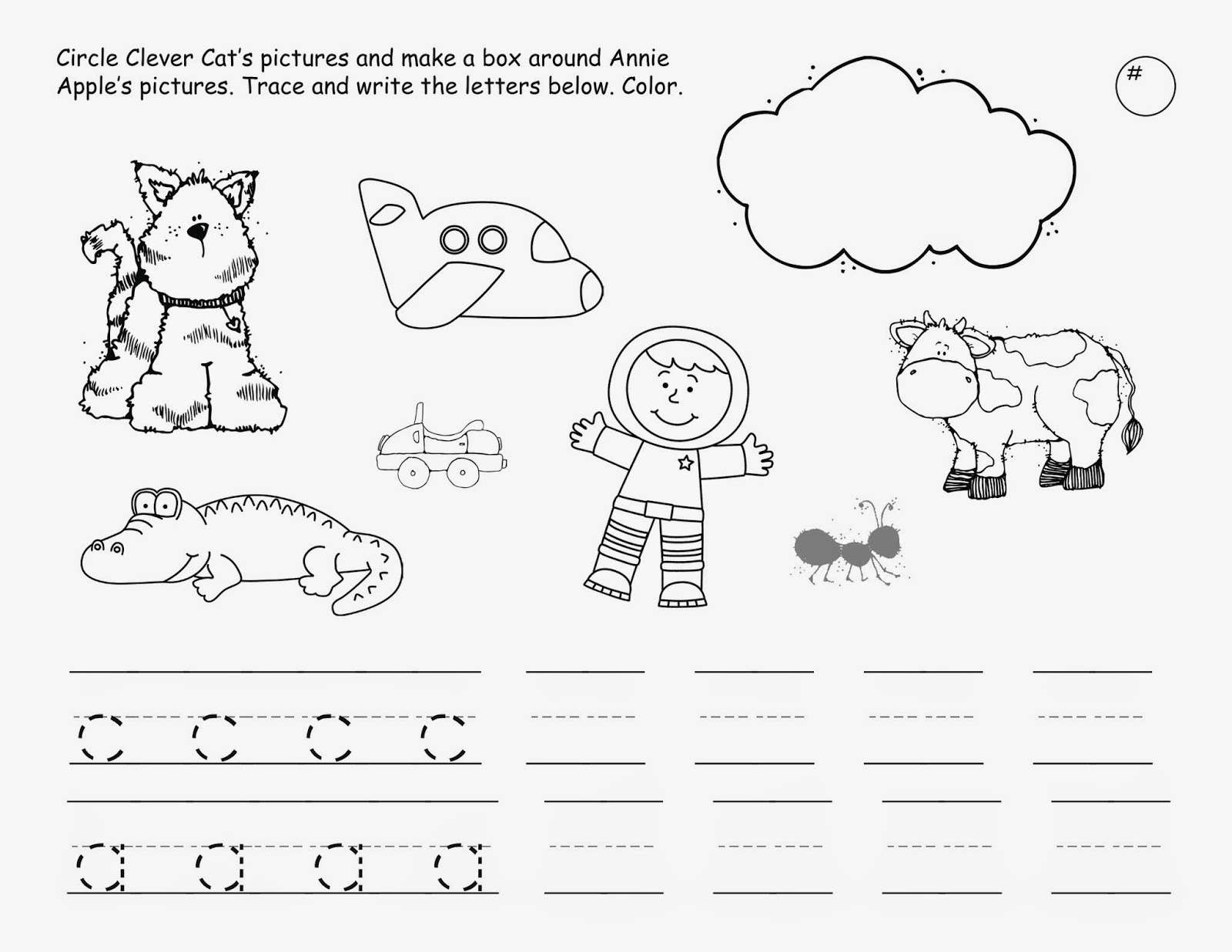 Worksheets Worksheet On Letter Land Song teaching by the sea letterland there is no better land