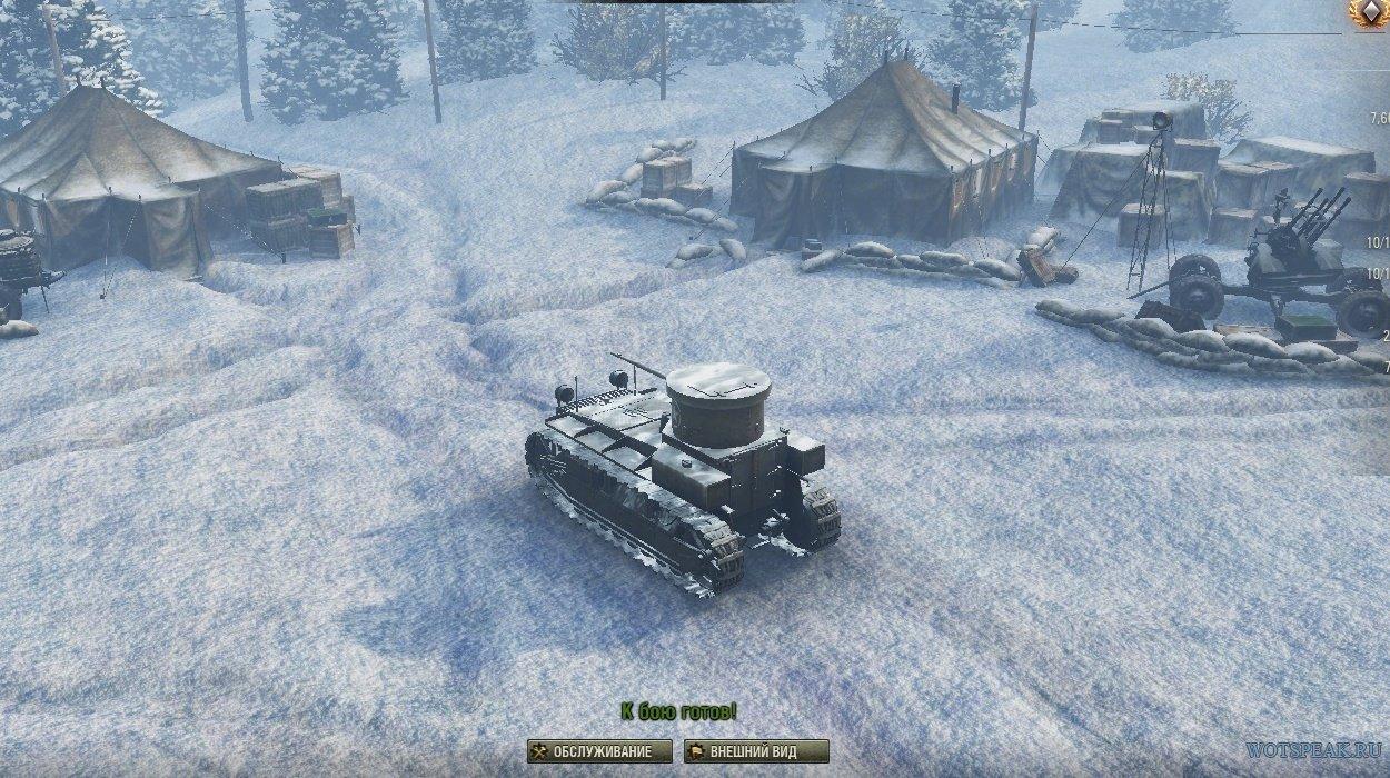 world of tanks best tank destroyer