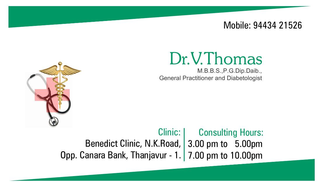 Visiting card design for homoeopathic doctors 5979376 - lokudenashi ...