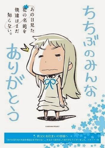 [ Info-Anime ] Judul Anime Baru Buatan Tim Anohana Diumumkan