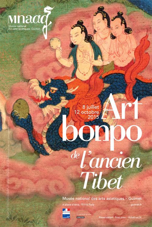 Tibetan bonpo centers miroir du dharma exposition art for Miroir du dharma