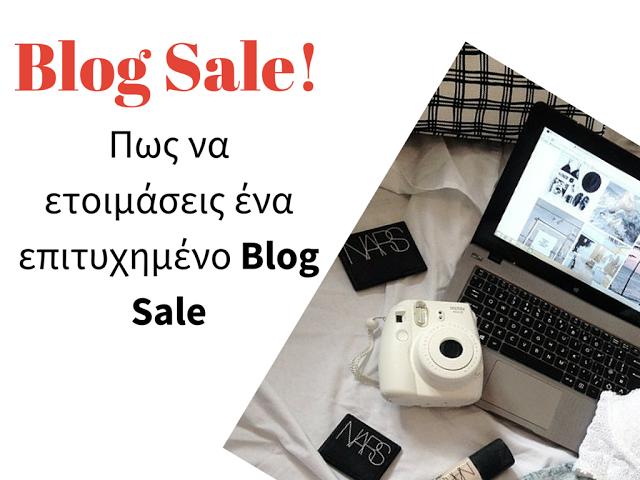 Πώς να οργανώσεις ένα επιτυχημένο Blog Sale