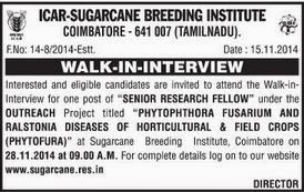 Sugarcane Breeding Institute Research Centre (SBI) Walk in Intervew (www.tngovernmentjobs.co.in)