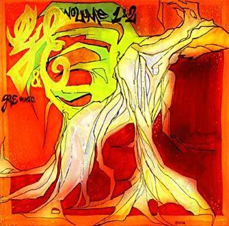The Grouch & Eligh – G & E Music, Vol. 1 & 2 (CD) (2000) (FLAC + 320 kbps)