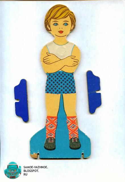 Бумажные куклы музей СССР советские старые из детства