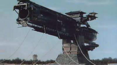 Mirai Ninja giant cannon