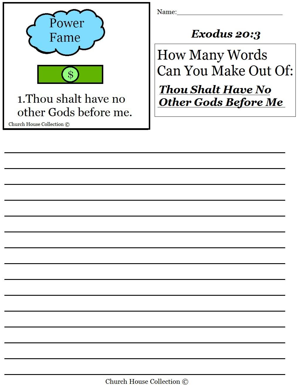Church House Collection Blog: Thou Shalt Have No Other Gods Before  math worksheets, worksheets, free worksheets, education, and grade worksheets Ten Commandments Worksheets For Kids 1319 x 1019