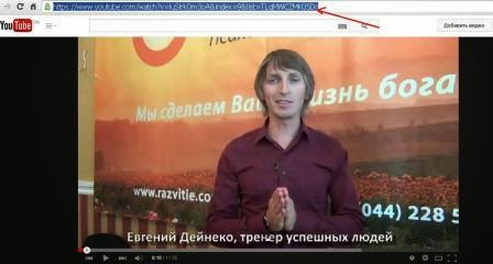 http://www.iozarabotke.ru/2014/11/kak-konvertirovat-video-music-clips-youtube-v-audio-video-format.html