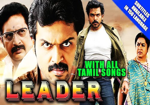 Leader 2015 HDRip Download