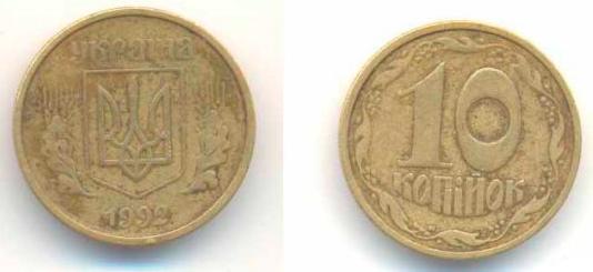 Монета номиналом 5 гривен Кушнир. Нейзильбер. Украина, 2012 год