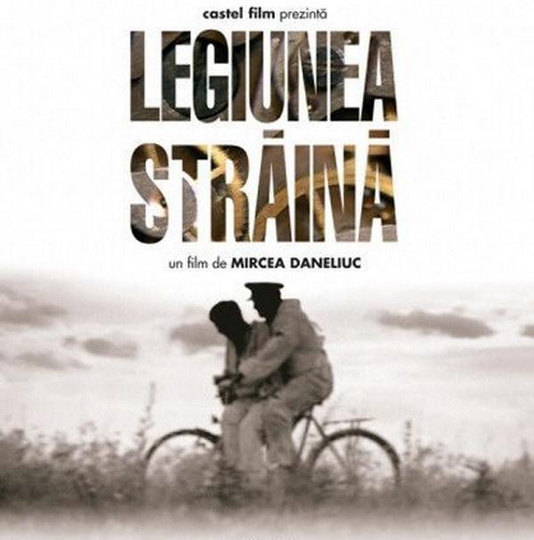 Προβολή της ταινίας Legiunea Straina του Mircea Daneliuc στο Ε.Μ.Θ.