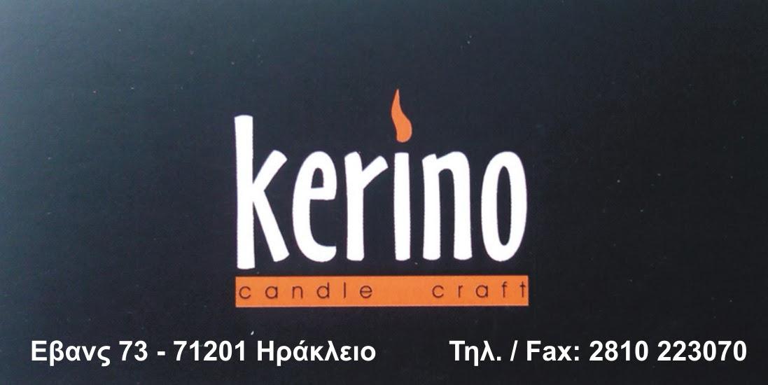 .. KERINO