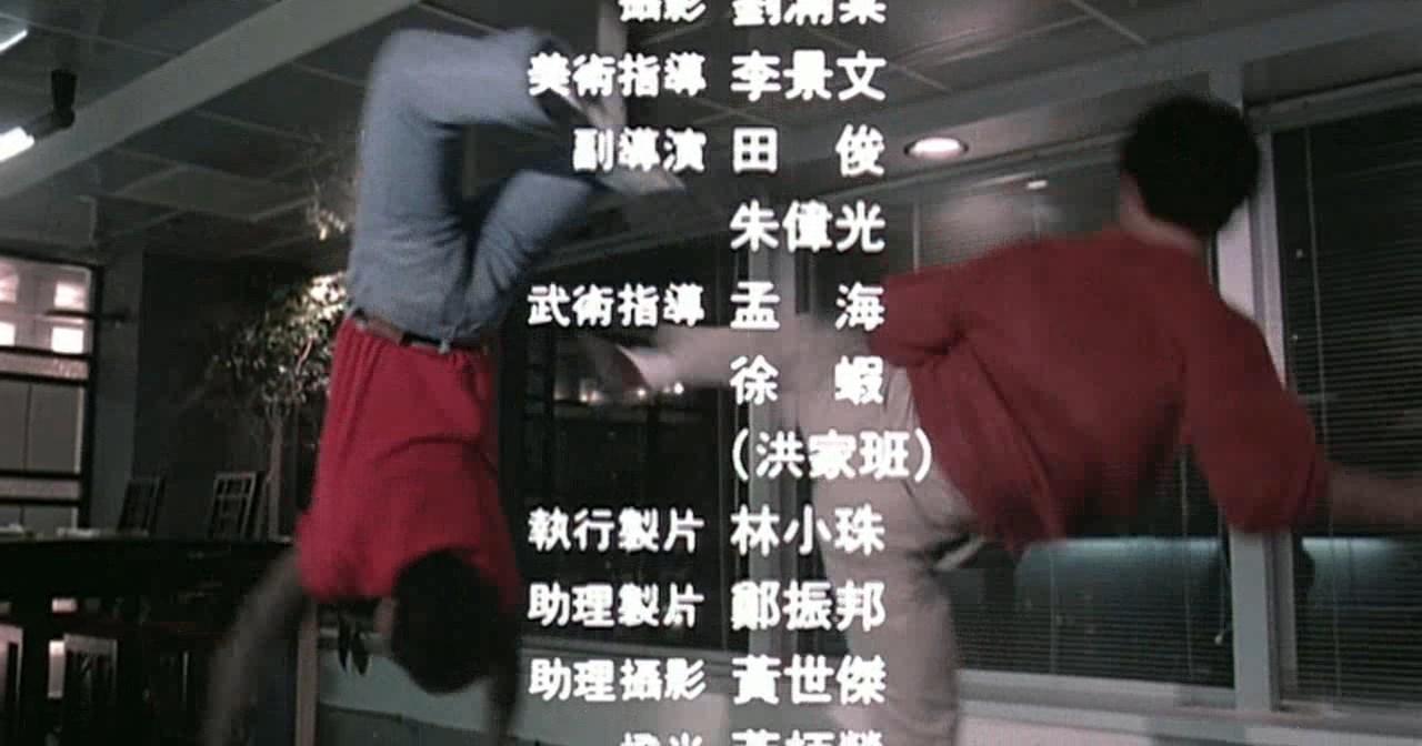Righting Wrongs  (aka Above the Law) 1986 [Subtitulada]