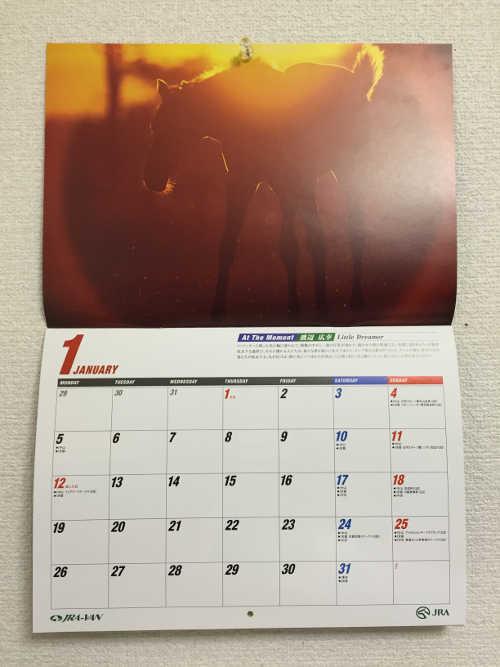 2015年JRAオリジナルカレンダー