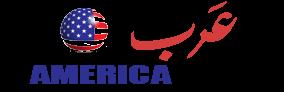 عرب امريكا