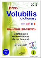 Volubilis Math 2013 [A]