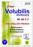 Volubilis Math 2013 [A]