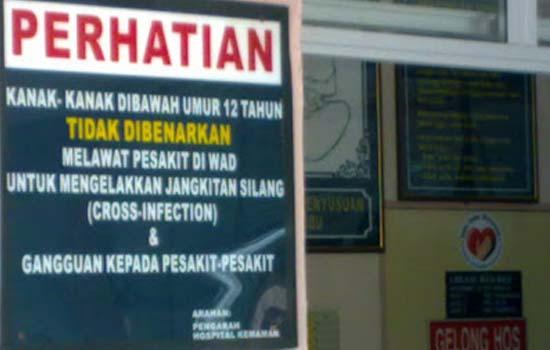 Penjelasan kenapa kanak-kanak dilarang melawat pesakit di wad