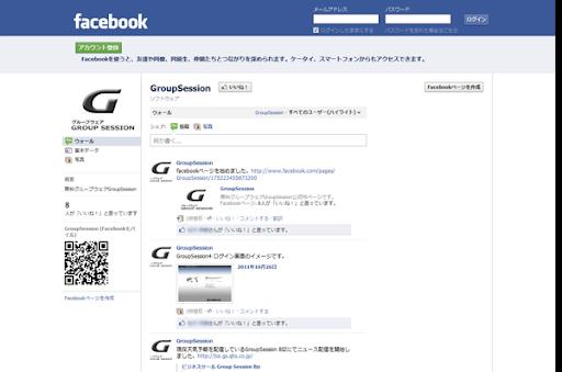 blog20111026_facebook.png