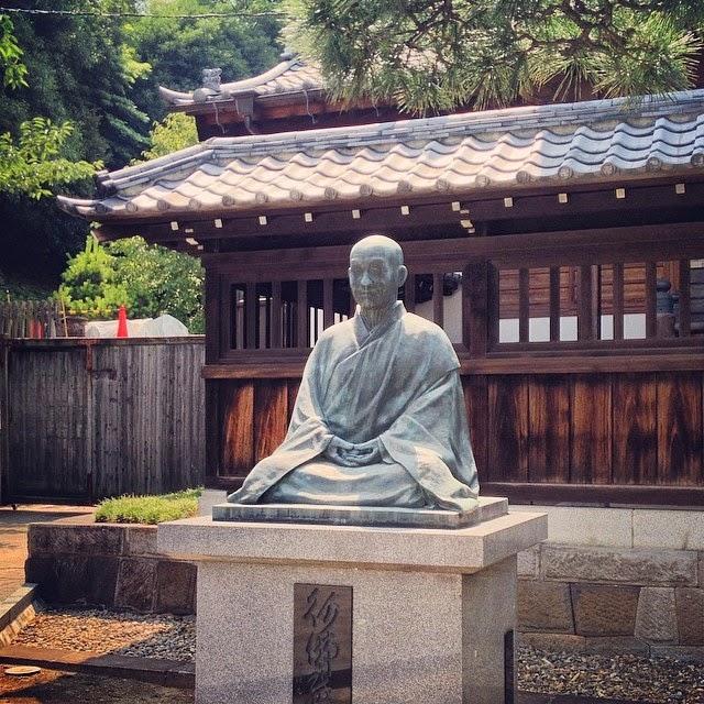 Kodo Sawaki statue in Sengakuji Temple, Tokyo, Japan.
