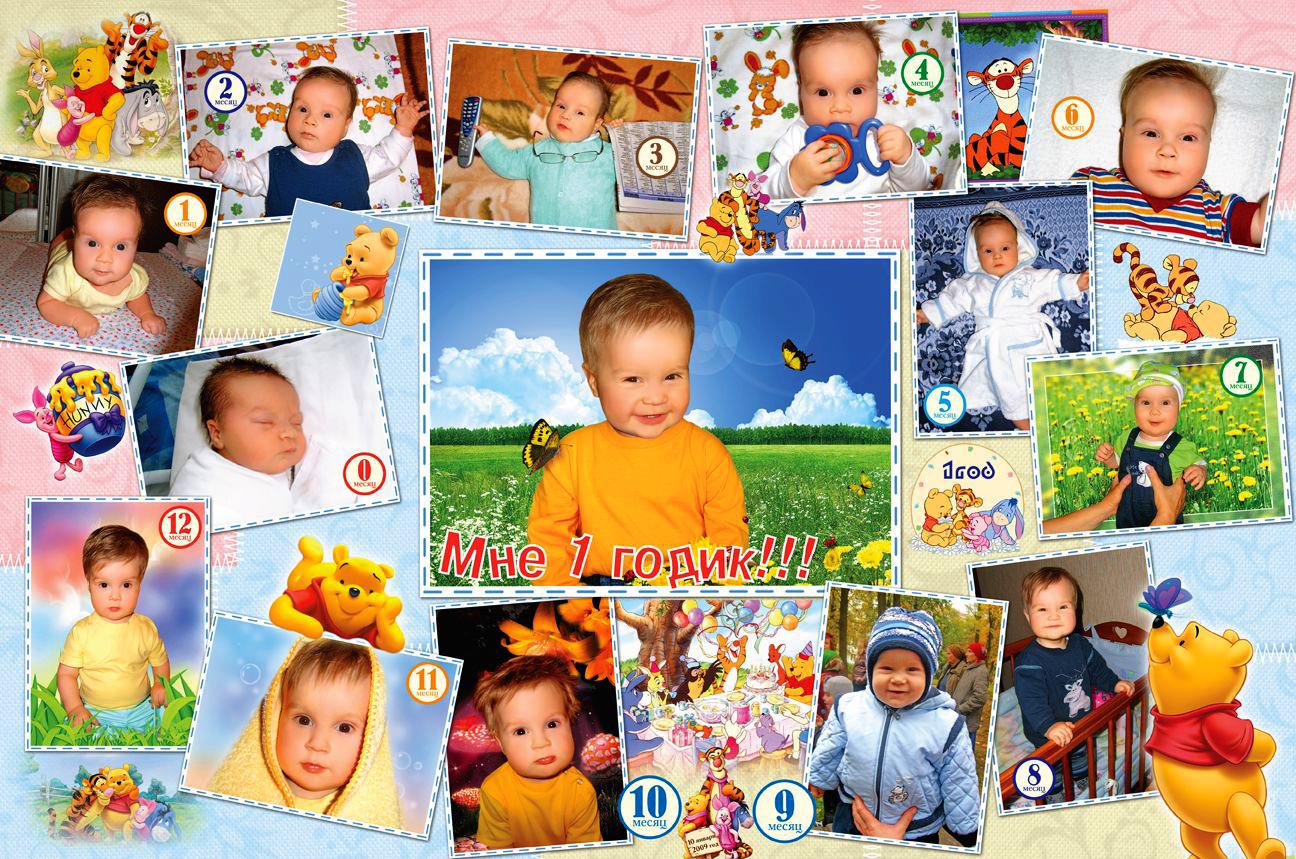 Коллаж своими руками в детский сад 40