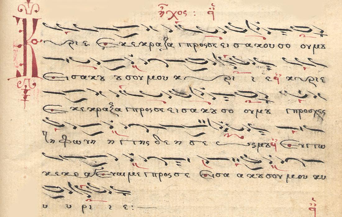 Download cărți de muzică psaltică în toate limbile