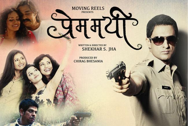 Maayi Tamil Movie Mp3 Download