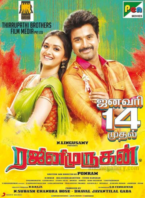 Watch Rajini Murugan (2016) DVDScr Tamil Full Movie Watch Online Free Download