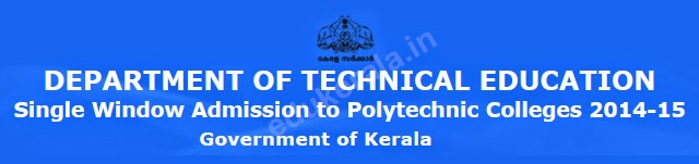 Polytechnic College Diploma Admission 2014-15