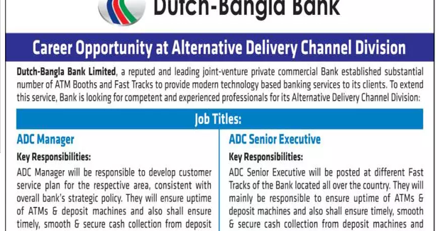 "marketing strategy of dutch bangla bank ltd Dutch bangla bank atm service quality retention strategy of prime bank limited"" was liquidity gap analysis and other issues of dutch –bangla bank ltd and."