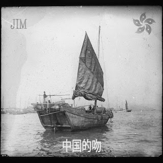 Jim - Chinese Kiss (2015) Flac+320