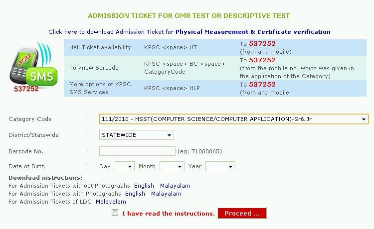 ldc hall ticket 2010 download