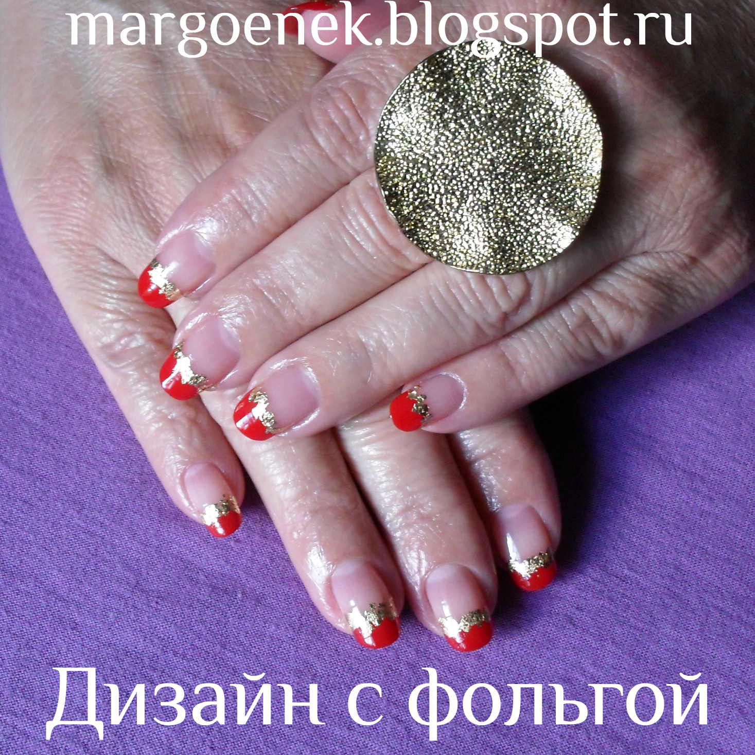 Дизайн ногтей с жатой фольгой