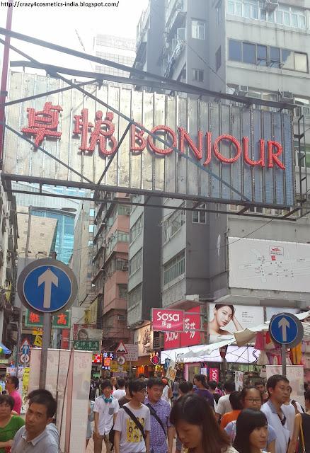 Mongkok Ladies Market