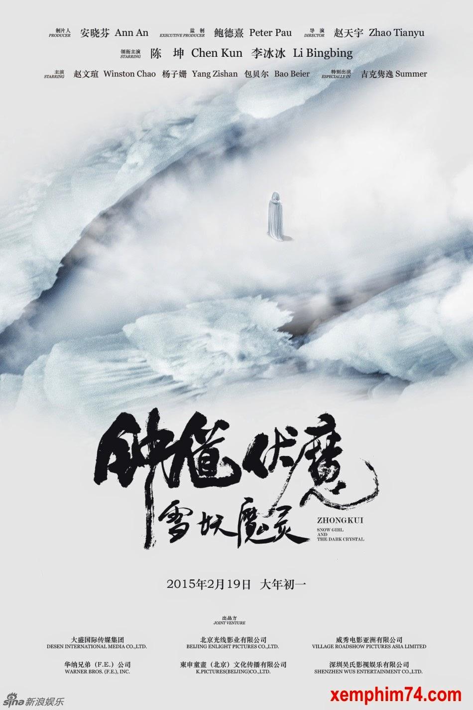 Chung Quỳ Phục Ma: Tuyết Yêu Ma Linh