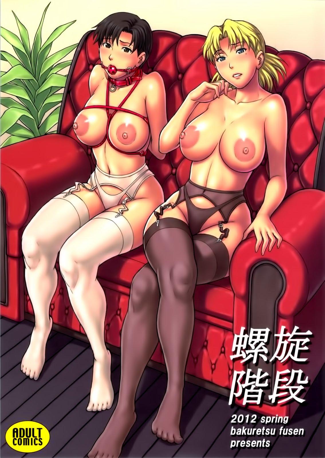 Хентай мультик лесбиянки 13 фотография