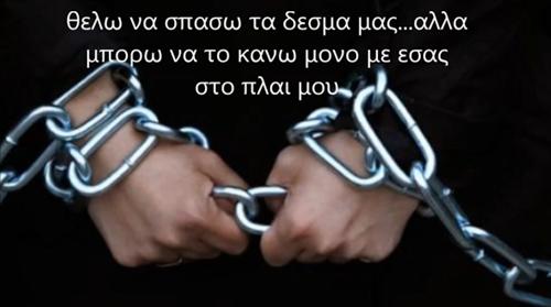 Ψήφισμα Ελλήνων