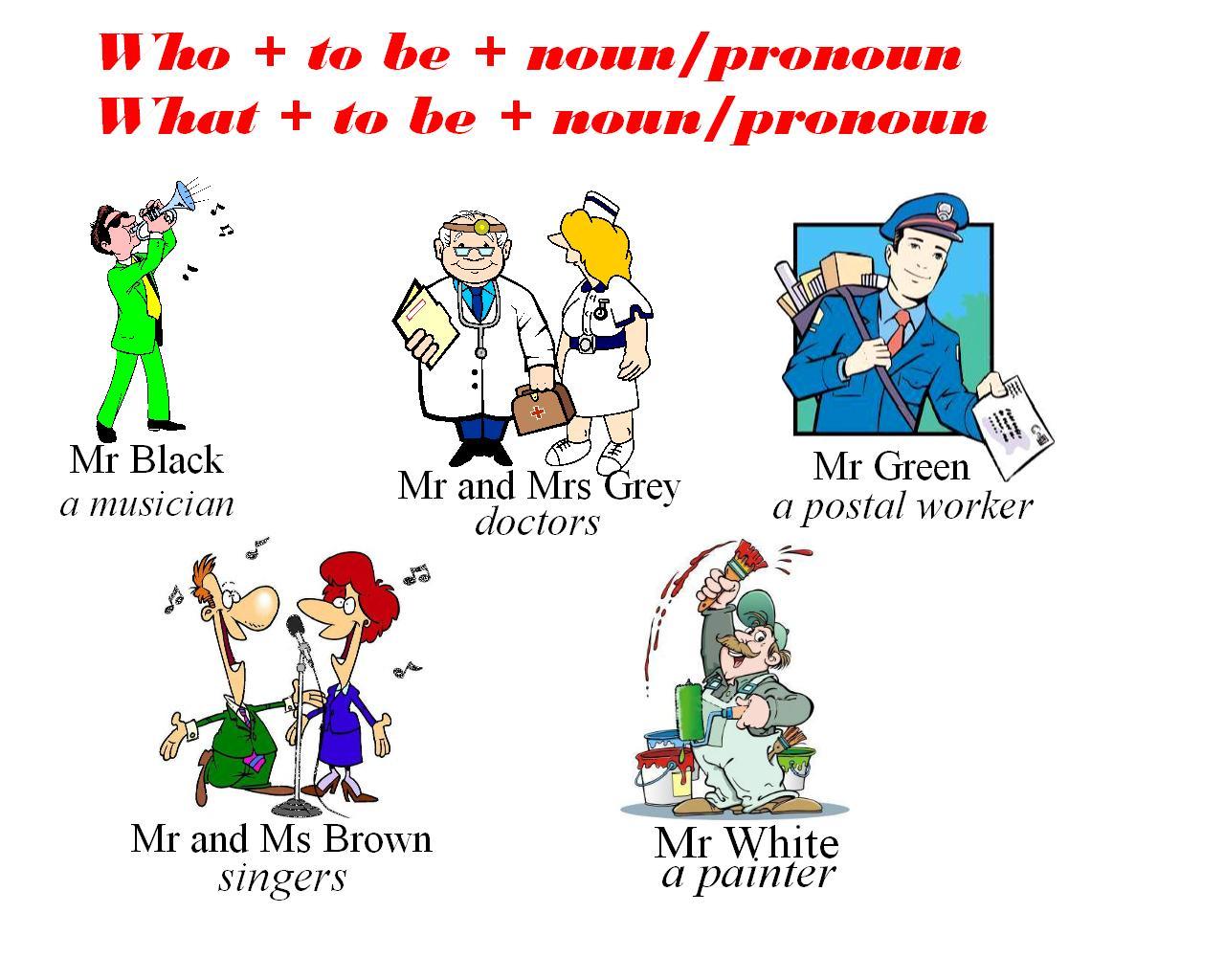 Запись к врачу в поликлинике 47